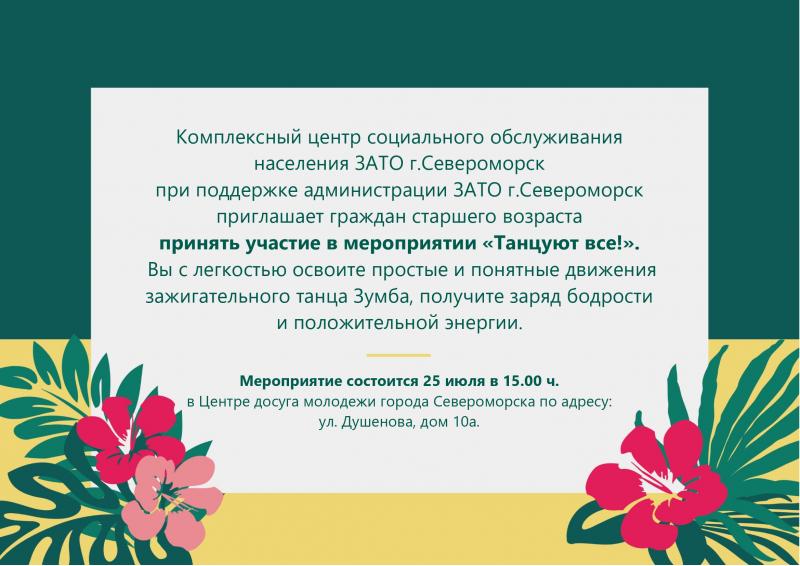 Объявление на сайт 1